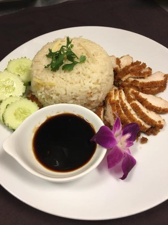 Coconut Ginger Rice with Fried Chicken